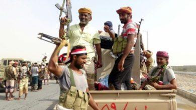 Photo of شمال مغربی علاقوں میں یمنی فورسز کی پیشقدمی