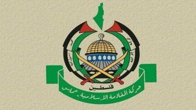 Photo of غزہ پر جارحیت جاری رکھنے پر صیہونی حکومت کو حماس کا سخت انتباہ