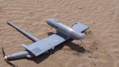 Photo of یمنی فوج کے ہاتھوں جارح سعودی اتحاد کا ڈرون طیارہ تباہ