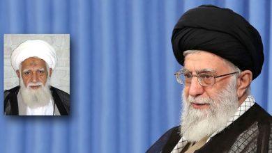 Photo of رہبرانقلاب اسلامی کا آیت اللہ محسنی کے انتقال پر تعزیتی پیغام