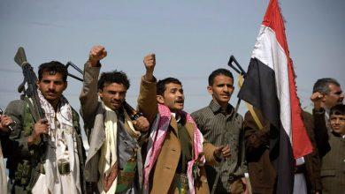 Photo of یمنی فوج کی جوابی کارروائی