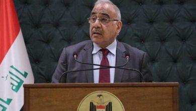 Photo of ہرجارحیت کا منھ توڑ جواب دیں گے: عراقی وزیراعظم