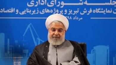 Photo of ایرانی عوام نے امریکی دباؤ مسترد کردیا: حسن روحانی