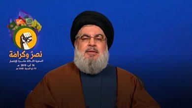 Photo of حزب اللہ علاقائی طاقت بن چکی ہے، سید حسن نصراللہ