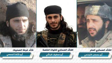 Photo of شام میں دہشت گرد گروہ احرارالشام کے تین سرغنے ہلاک