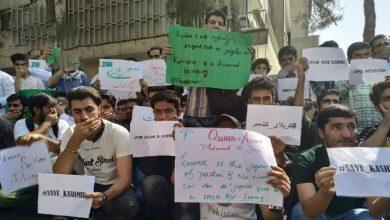 Photo of تہران میں ہندوستان کے سفارت خانے کے سامنے احتجاجی اجتماع