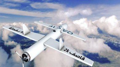 Photo of یمنی ڈرونز کا ملک خالد ايئر پورٹ پر حملہ