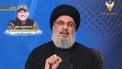 Photo of صیہونی حکومت کے ناجائز وجود کی بقا کی ذمہ دار عرب حکومتیں ہیں : سید حسن نصراللہ