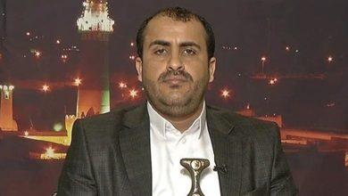 Photo of یمن کے بارے میں ایرانی موقف کی قدر دانی