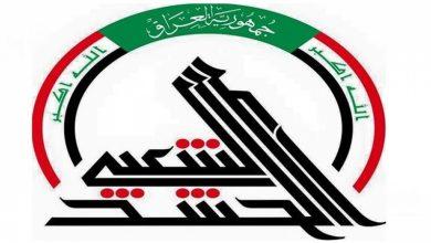 Photo of عراق میں دہشت گردی کا ایک منصوبہ ناکام