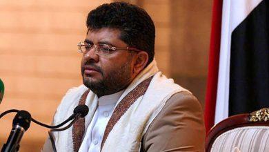 Photo of اقوام متحدہ کے دہرے رویے پر محمد علی الحوثی کی تنقید
