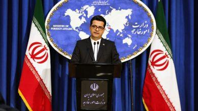 Photo of ایران نے کی چین اور روس کے خلاف امریکی پابندیوں کی مذمت