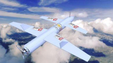 Photo of یمن کے ڈرون طیاروں کا ملک خالد ایئربیس پر حملہ