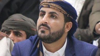 Photo of سعودی عرب کا تیل یمنی عوام کے خون سے زیادہ قیمتی نہیں -انصاراللہ