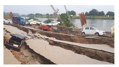Photo of اسلام آباد اور آزاد کشمیر سمیت ملک کے مختلف علاقوں میں شدید زلزلے