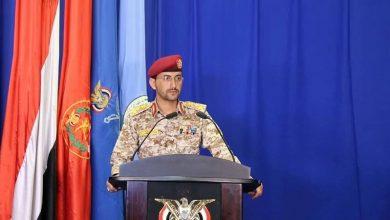 Photo of یمن پر سعودی عرب کے حملے جاری ہیں