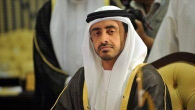 Photo of متحدہ عرب امارات اور بحرین کی ایران کے خلاف ہرزہ سرائی