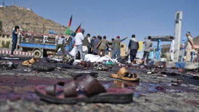 Photo of کابل دھماکے میں مرنے والوں کی تعداد میں اضافہ