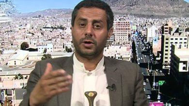 Photo of متحدہ عرب امارات کو یمنی تحریک انصاراللہ کا سخت انتباہ