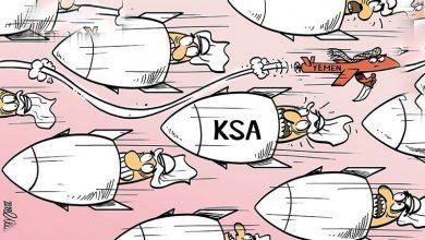 Photo of امریکی ہتھیار آل سعود کے کام نہ آ سکے! ۔ کارٹون