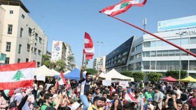 Photo of لبنان میں احتجاجی مظاہروں کے بعد 4 وزراء عہدوں سےمستعفی ہوگئے