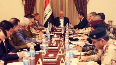 Photo of بغداد سمیت تمام صوبوں میں سیکورٹی کی صورت حال پوری طرح کنٹرول میں ہے : عراق