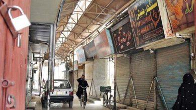 Photo of پاکستان بھر میں تاجر برادری کی ہڑتال