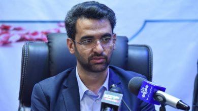 Photo of امریکا کی پابندیوں کا کوئی اثر نہیں ہوگا ، ایران
