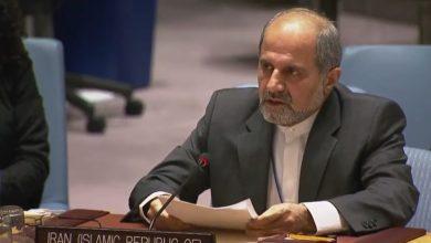 Photo of امریکہ کے ناجائز اقدامات ملٹی پولر نظام کے لئے خطرہ ہیں ، ایران
