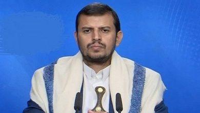 Photo of حنگ بندی کی پیشکش امن کے لئے انصاراللہ کے رجحان کا ثبوت