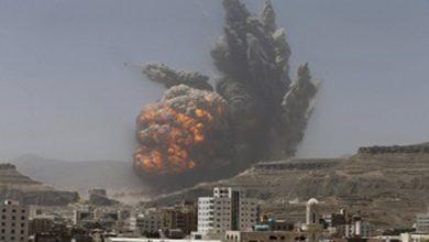 Photo of یمن پر اڑتالیس گھنٹوں میں پچاس حملے