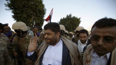 Photo of امریکہ، یمن میں امن و صلح کے خلاف