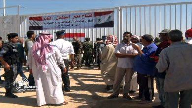 Photo of شام – عراق بارڈر کھلنے سے کتنے فائدے ہیں اور دشمن کیوں پریشان ہے؟