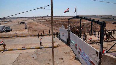 Photo of ترکی سے ملحقہ عراقی سرحد بند