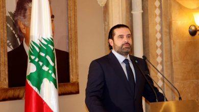 Photo of لبنانی وزیر اعظم نے استعفے کا اعلان کردیا