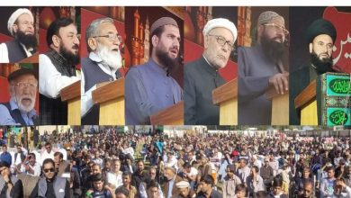 Photo of یوم حسینؑ کے اجتماع میں اتحاد بین المسلمین کا عملی مظاہرہ
