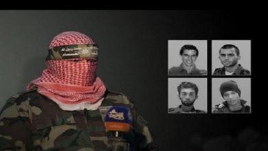 Photo of چار صیہونی قیدیوں کی تصویریں جاری کردی گئیں