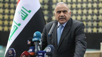 Photo of عراق کے سیاسی ڈھانچے میں اصلاحات کے پروگرام پر فوری طور پر عمل در آمد کا اعلان