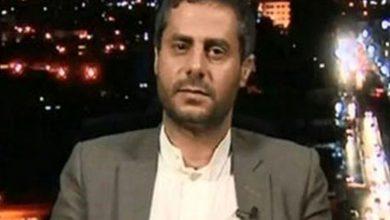 Photo of سعودی نائب وزیردفاع کے دعوے پر انصاراللہ کا ردعمل