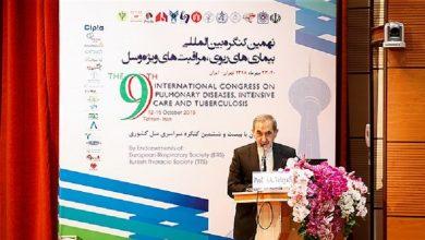 Photo of تہران میں پھیپھڑوں اور تپ دق کی بیماریوں کی نویں بین الاقوامی کانفرنس کا آغاز