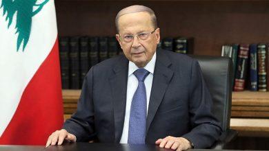 Photo of لبنان ؛ اصلاحاتی پروگرام میں پارلیمنٹ اور تمام فریقوں کے تعاون کا مطالبہ
