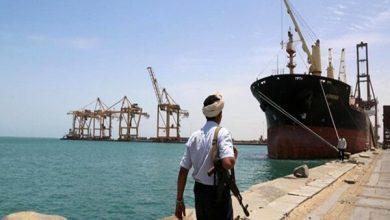 Photo of یمن کے کوسٹ گارڈز نے 3 کشتیوں کو ضبط کرلیا