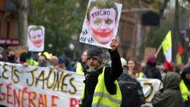 Photo of فرانس میں یلو جیکٹ تحریک کا 54 ویں ہفتے بھی مظاہرہ