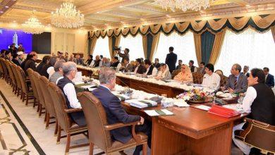 Photo of کابینہ کا ہنگامی اجلاس، وزیر قانونی مستعفی