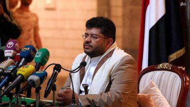 Photo of یمن کی اعلی انقلابی کمیٹی کی جانب سے منصور ہادی اور عبوری کونسل کے درمیان ہونے والا معاہدہ مسترد