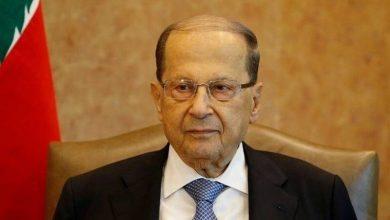 Photo of لبنانی عوام کے مطالبات سیاسی ہوگئے ہیں : میشل عون