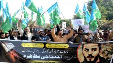 Photo of قرآن مجید کی اہانت کے خلاف پاکستان میں مظاہرے جاری