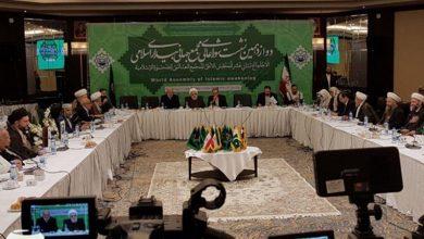 Photo of بیداری اسلامی کونسل کی مسلمانوں کے درمیان اتحاد پر تاکید
