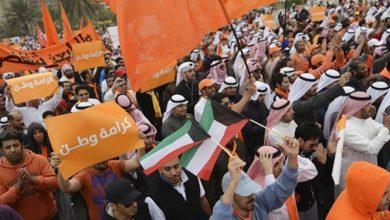 Photo of کویت میں حکومت مخالف عوامی مظاہرے