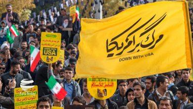 Photo of ایران کی فضا هیهات منا الذله اور امریکہ مردہ باد کے نعروں سےگونج اٹھی